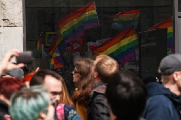 геи лгбт гомосексуализм гей прайд гей парад