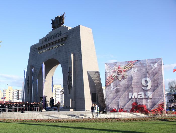 арка победы