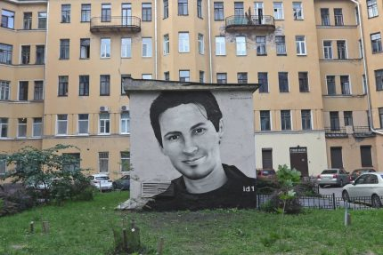павел дуров граффити