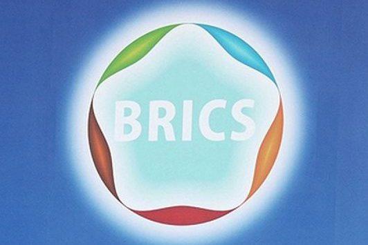 брикс
