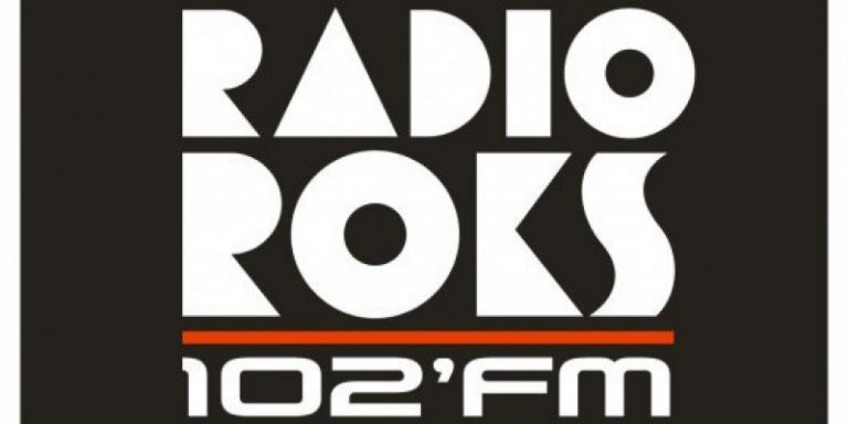 Прослушать поздравление на радио рокс 260