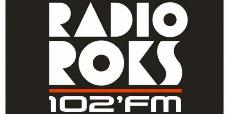 Радио рокс телефон поздравления 2