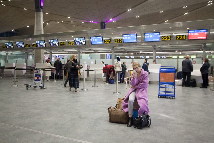 аэропорт пулково пассажиры