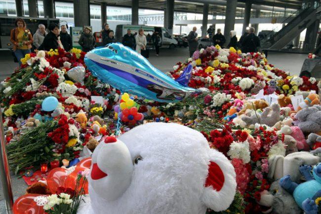 цветы мемориал в пулково шарм эль шейх
