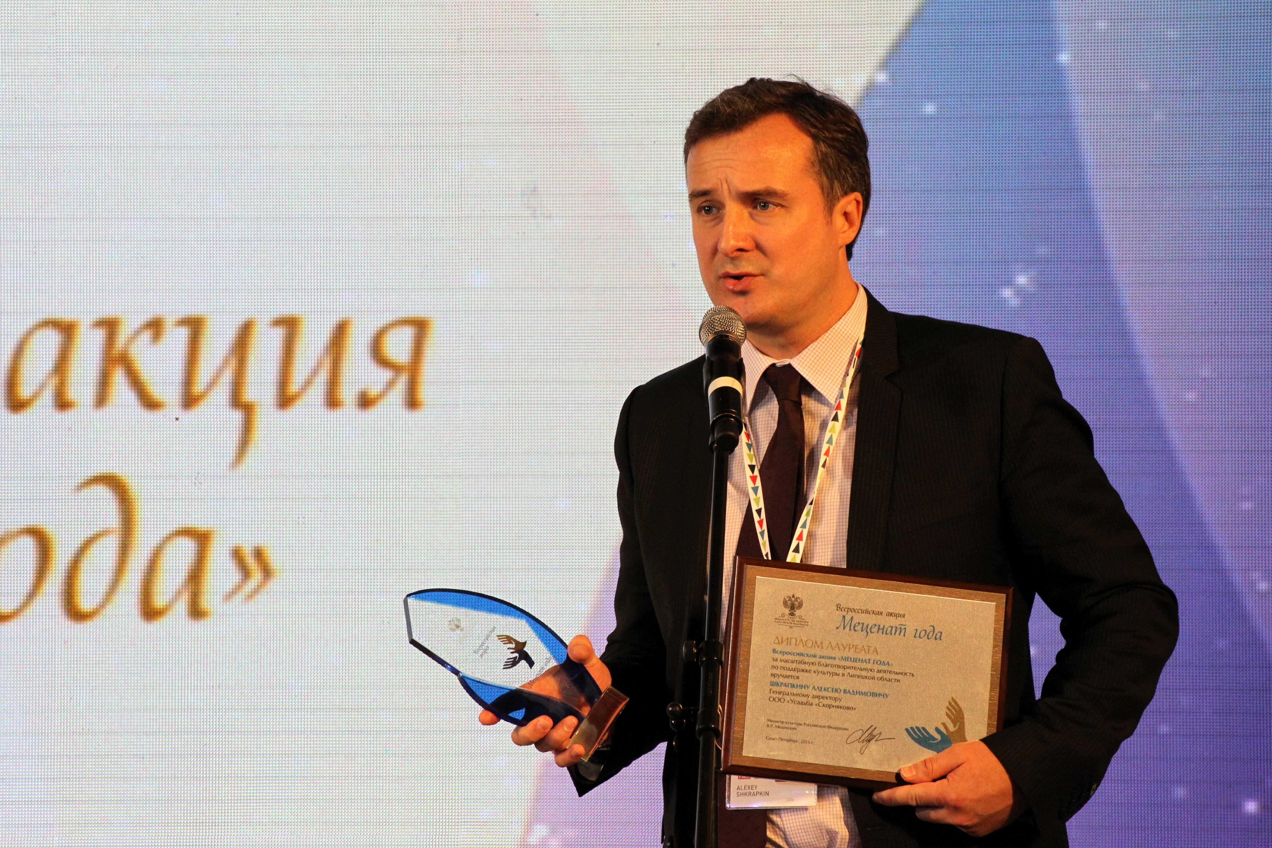 """Алексей Шкрапкин фото: Илья Снопченко / ИА """"Диалог"""""""