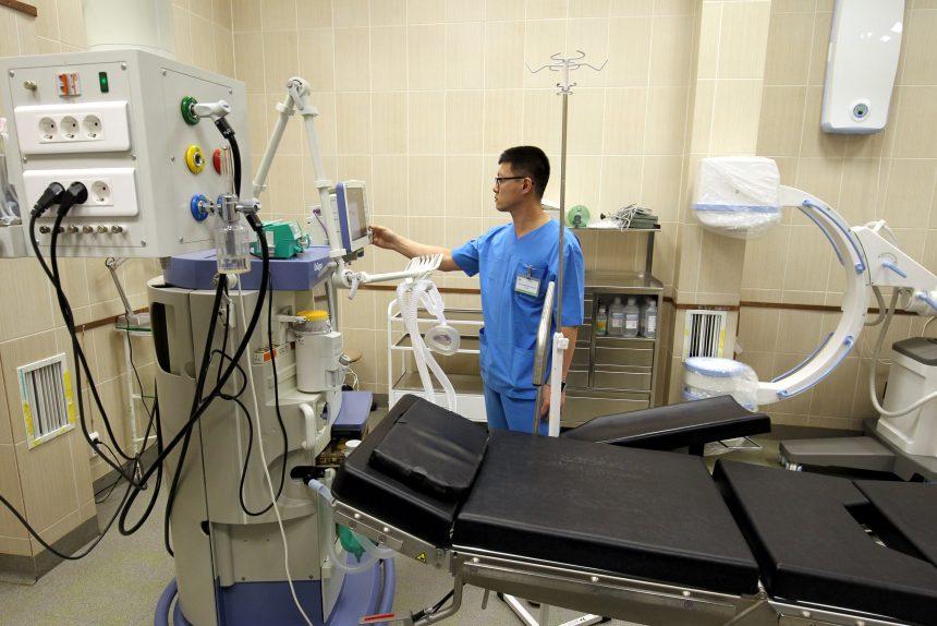 центр боли больница врач медицина доктор
