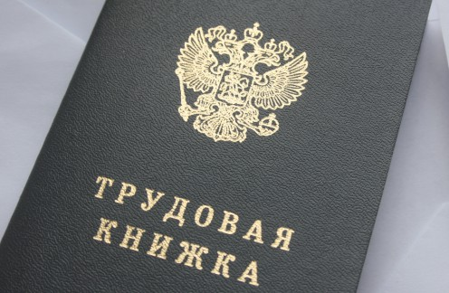 фото с сайта k-ostrov.ru