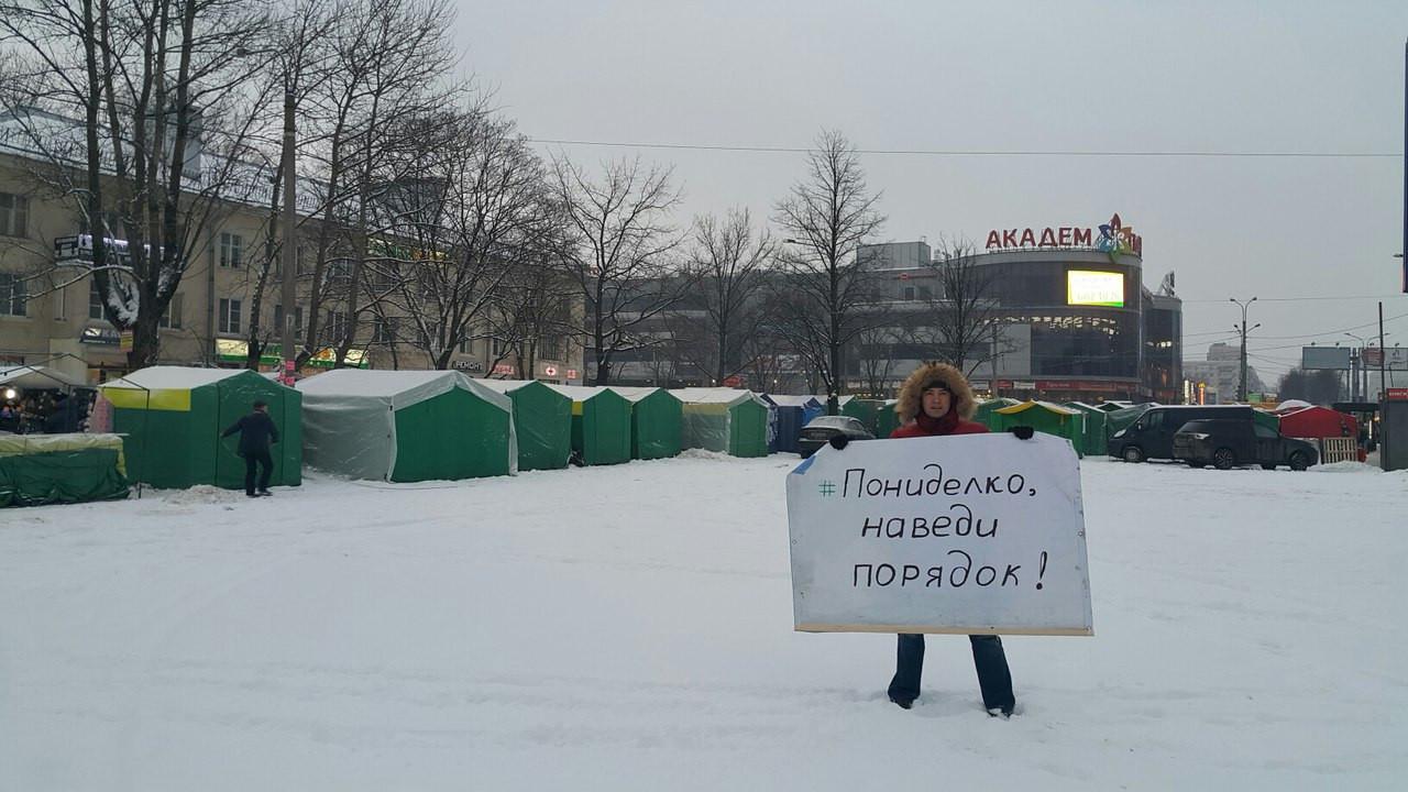 """фото движения """"Красивый Петербург"""""""