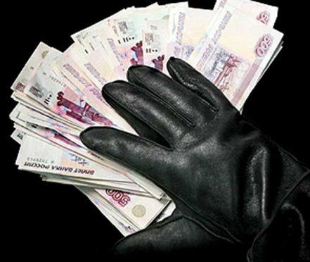 фото с сайта www.umvd56-233.ru