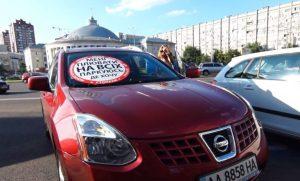 фото с сайта auto.bigmir.net