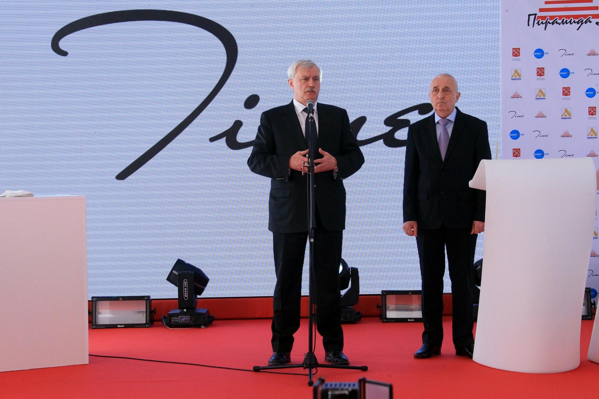 фото предоставлено пресс-службой правительства Петербурга