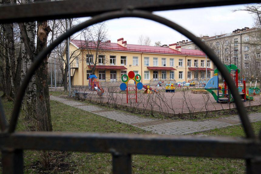 детский сад № 16 улица шевченко дошкольное образование