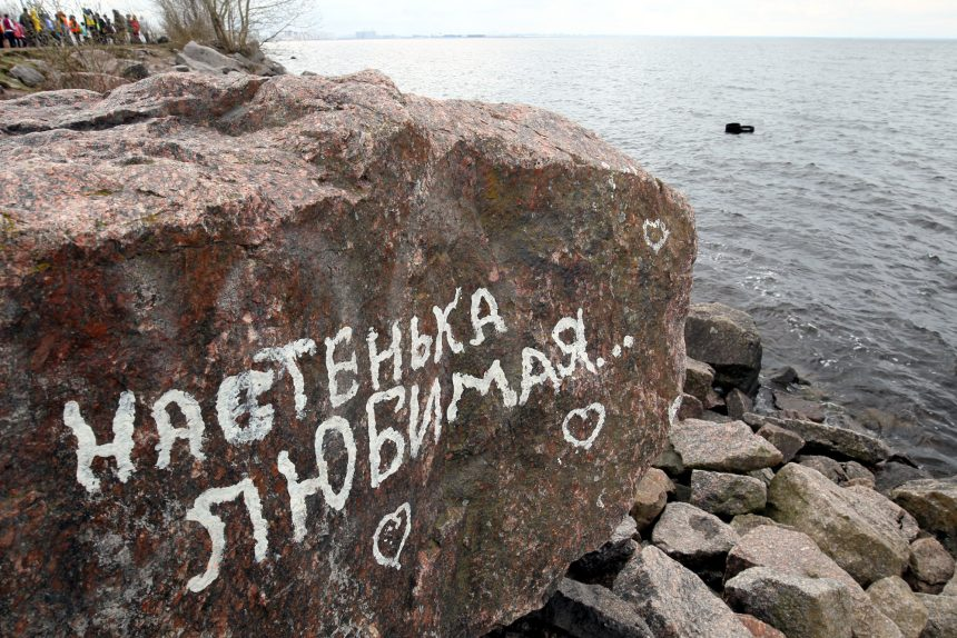 финский залив берег парк 300-летия любовь