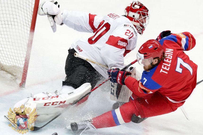 чемпионат мира по хоккею матч россия швейцария иван телегин