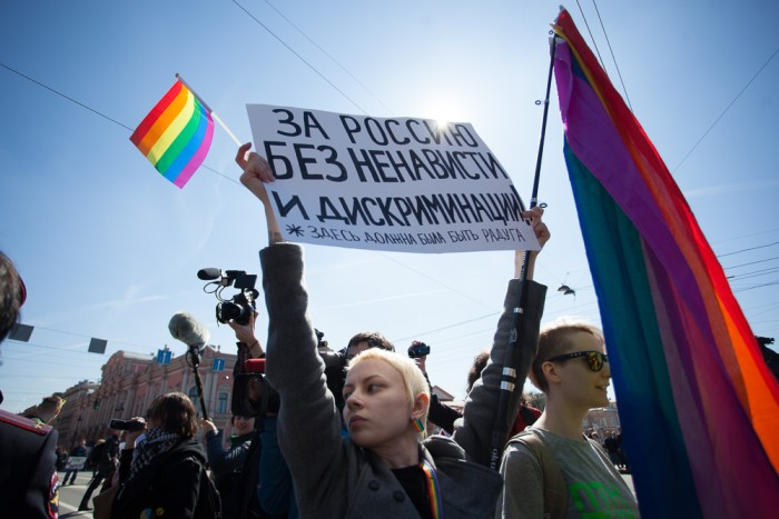первомай-2016 лгбт геи гей прайд