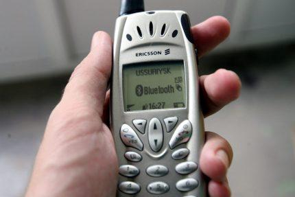 сотовый телефон роуминг уссурийск