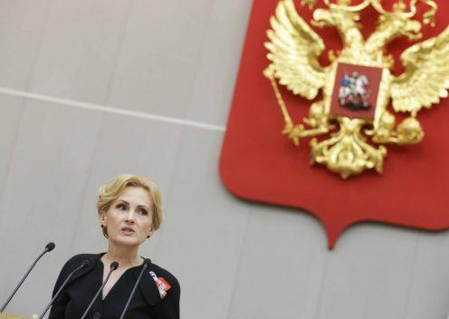фото пресс-службы Государственной Думы