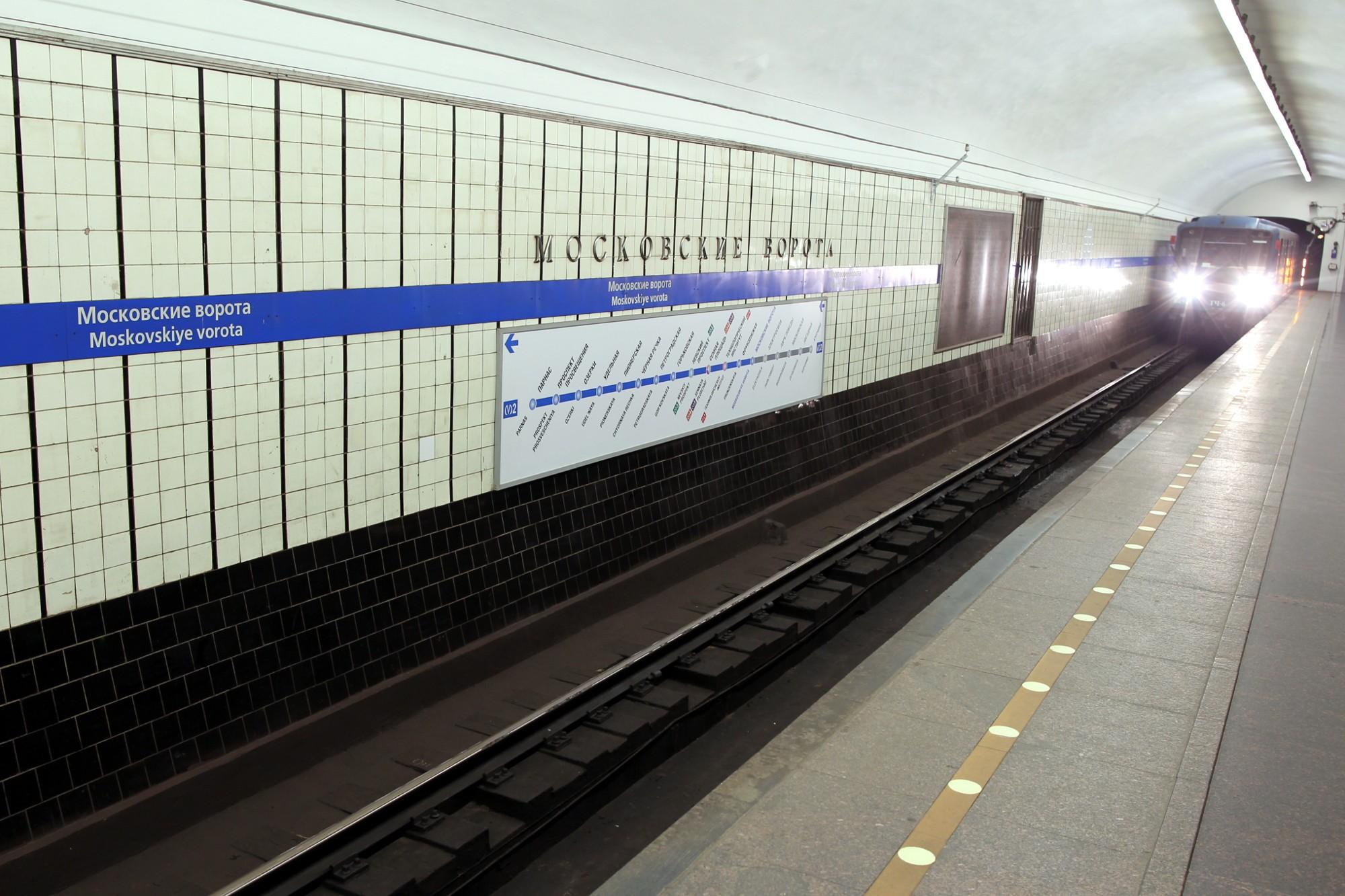 """Станция метро """"Московские ворота"""". источник: http://topdialog.ru/wp-content/uploads/2016/05/copy_of_I63F5092.jpg"""