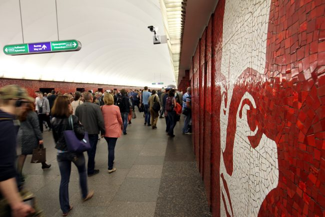станция метрополитена маяковская