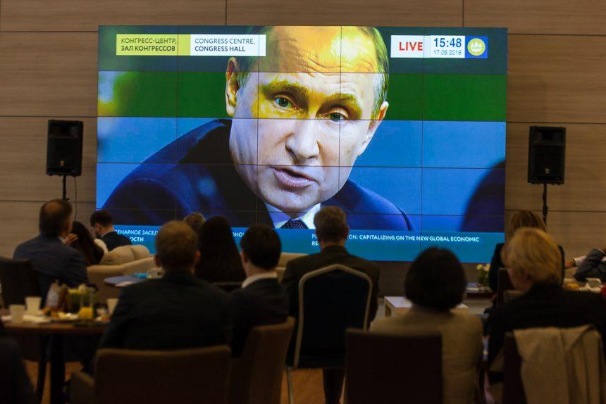 Петербургский международный экономический форум ПМЭФ 2016 путин