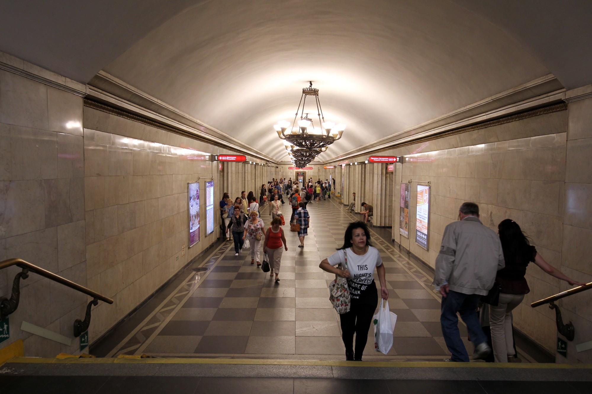 станция метрополитена владимирская