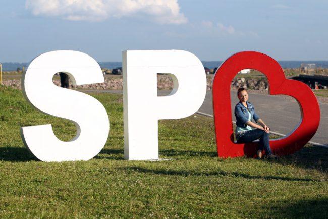 форум всмысле надпись я люблю spb петербург