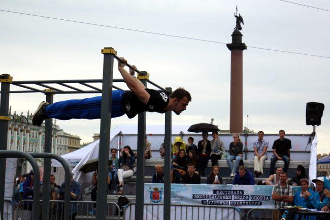 фестиваль экстремального спорта и молодёжных субкультур дворцовая площадь физкультура тяжёлая атлетика