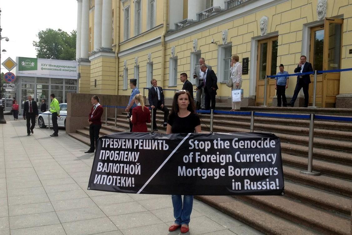 фото предоставлено организаторами акции