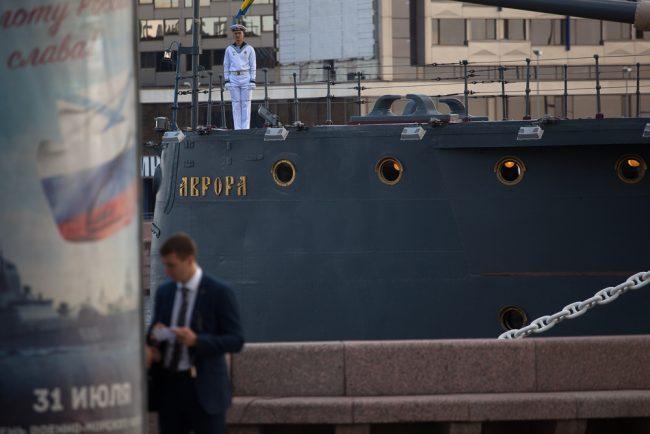 день военно-морского флота вмф крейсер аврора моряки фсо