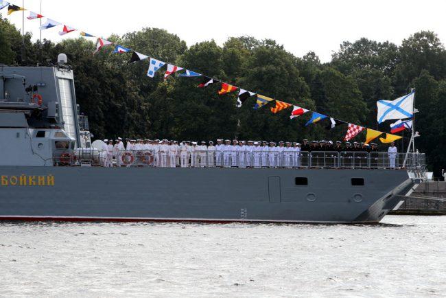 день военно-морского флота вмф парадный строй кораблей корвет бойкий
