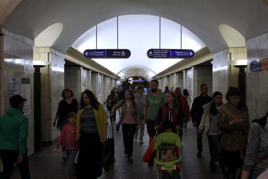 станция метрополитена сенная площадь
