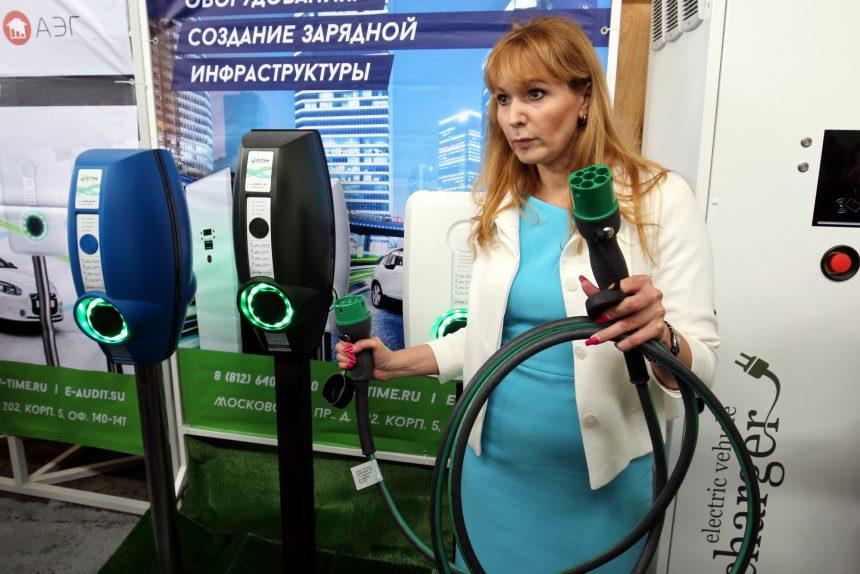 производство зарядных устройств для электромобилей компания аудитэнергогрупп аэг Ия Гордеева