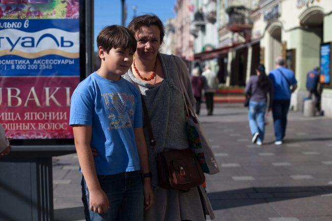 """Валерия, """"сорок с небольшим"""" лет, """"занимается детьми"""", Даниил, 12 лет, школьник"""