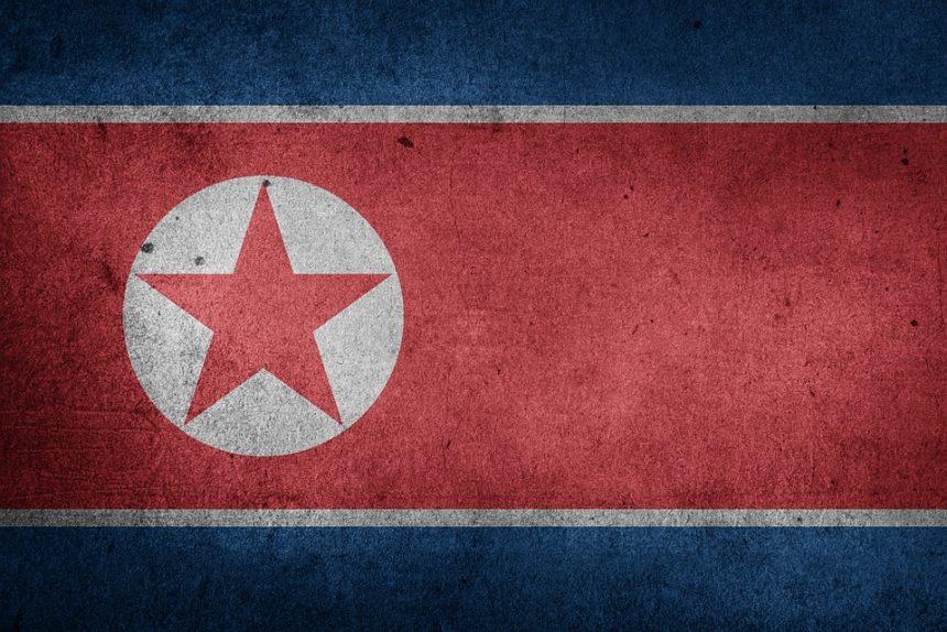 КНДР, флаг