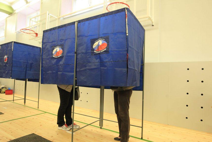 выборы 2016 уик 137