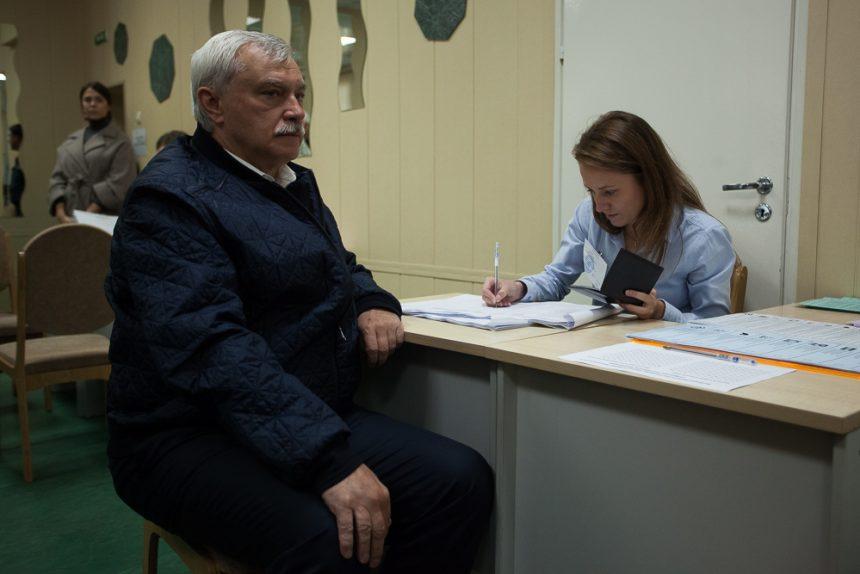 выборы 2016 полтавченко
