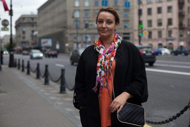 Мария, банковский работник