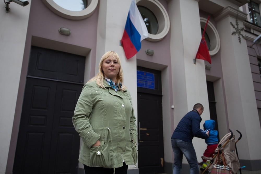 Ольга, государственный служащий