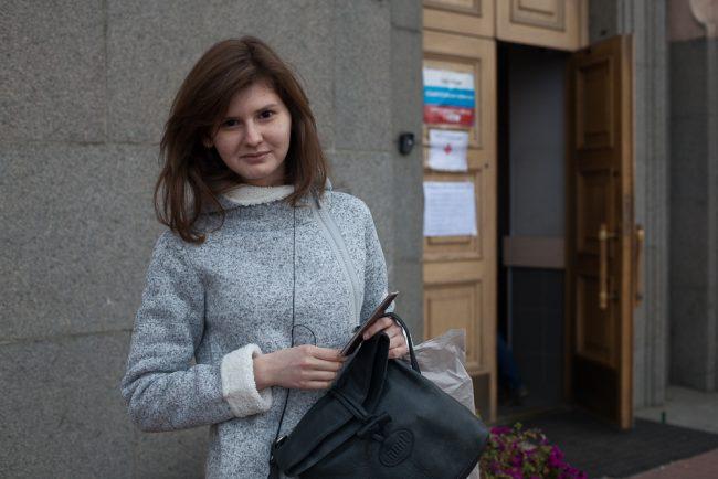 Оксана, государственный служащий