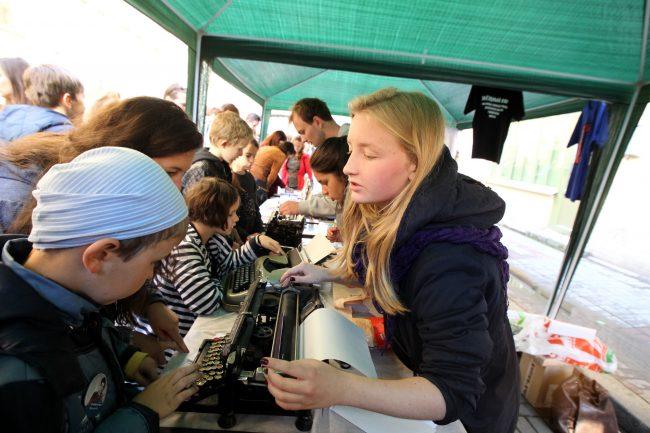день довлатова пишущая машинка