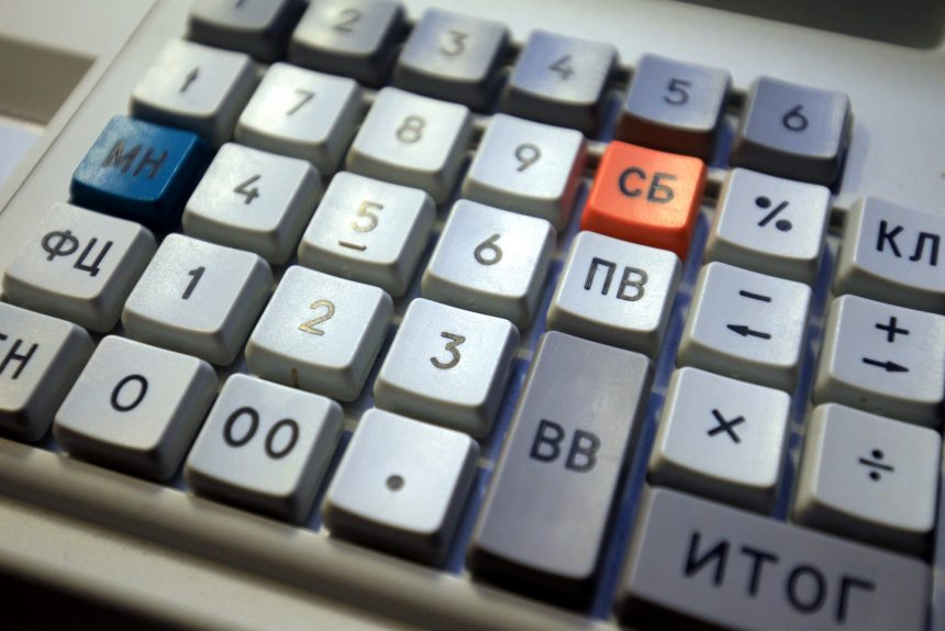 кассовый аппарат клавиатура торговля деньги