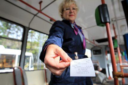 гуп горэлектротранс троллейбус система оплаты проезда билет