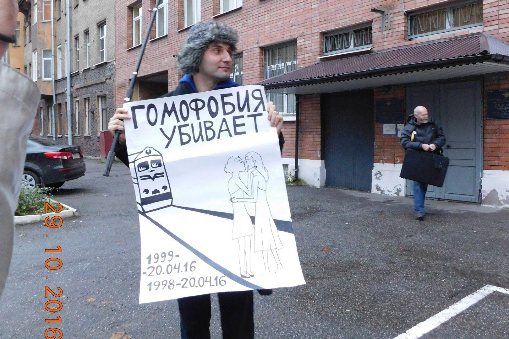 """фото из группы """"Помощь задержанным"""" """"ВКонтакте"""""""