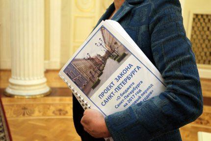 бюджет 2017 внесение в законодательное собрание