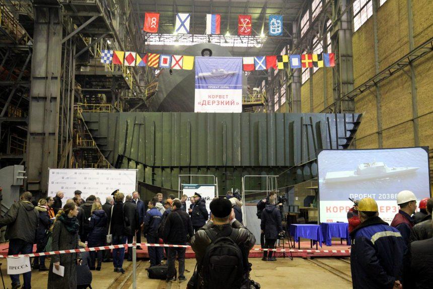 закладка корвета Дерзкий судостроение кораблестроение завод Северная верфь