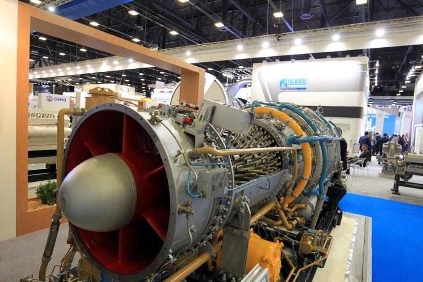 петербургский международный газовый форум турбина