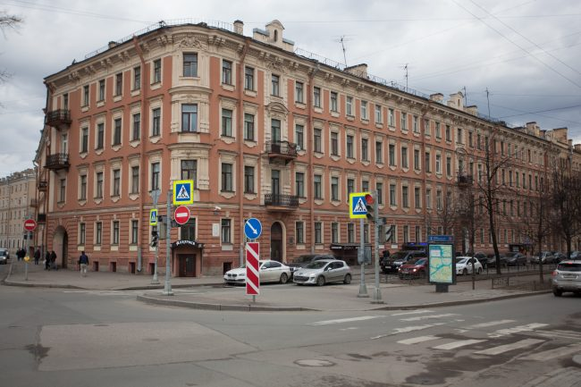 музей блока