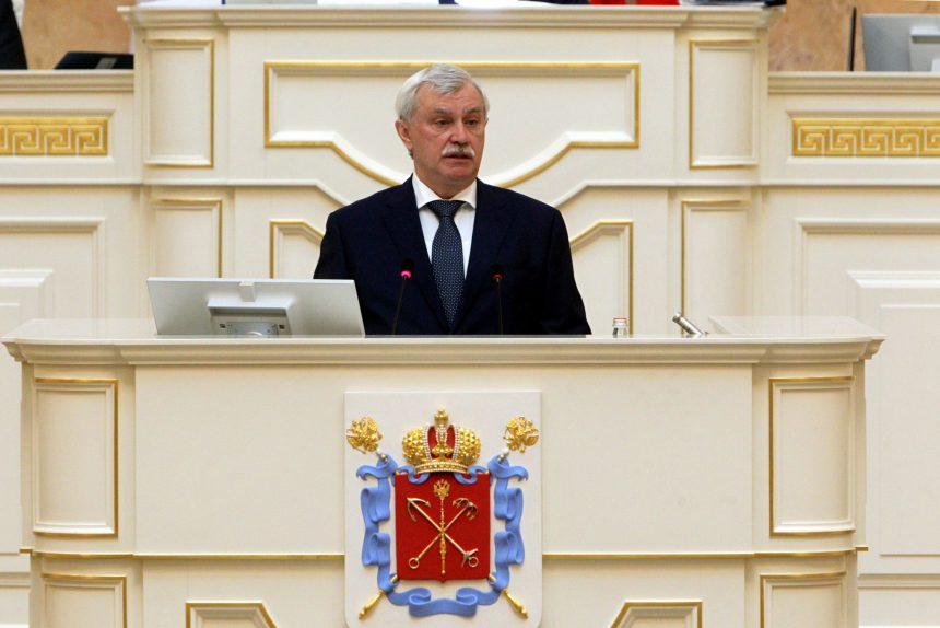 отчёт губернатора перед законодательным собранием георгий полтавченко закс