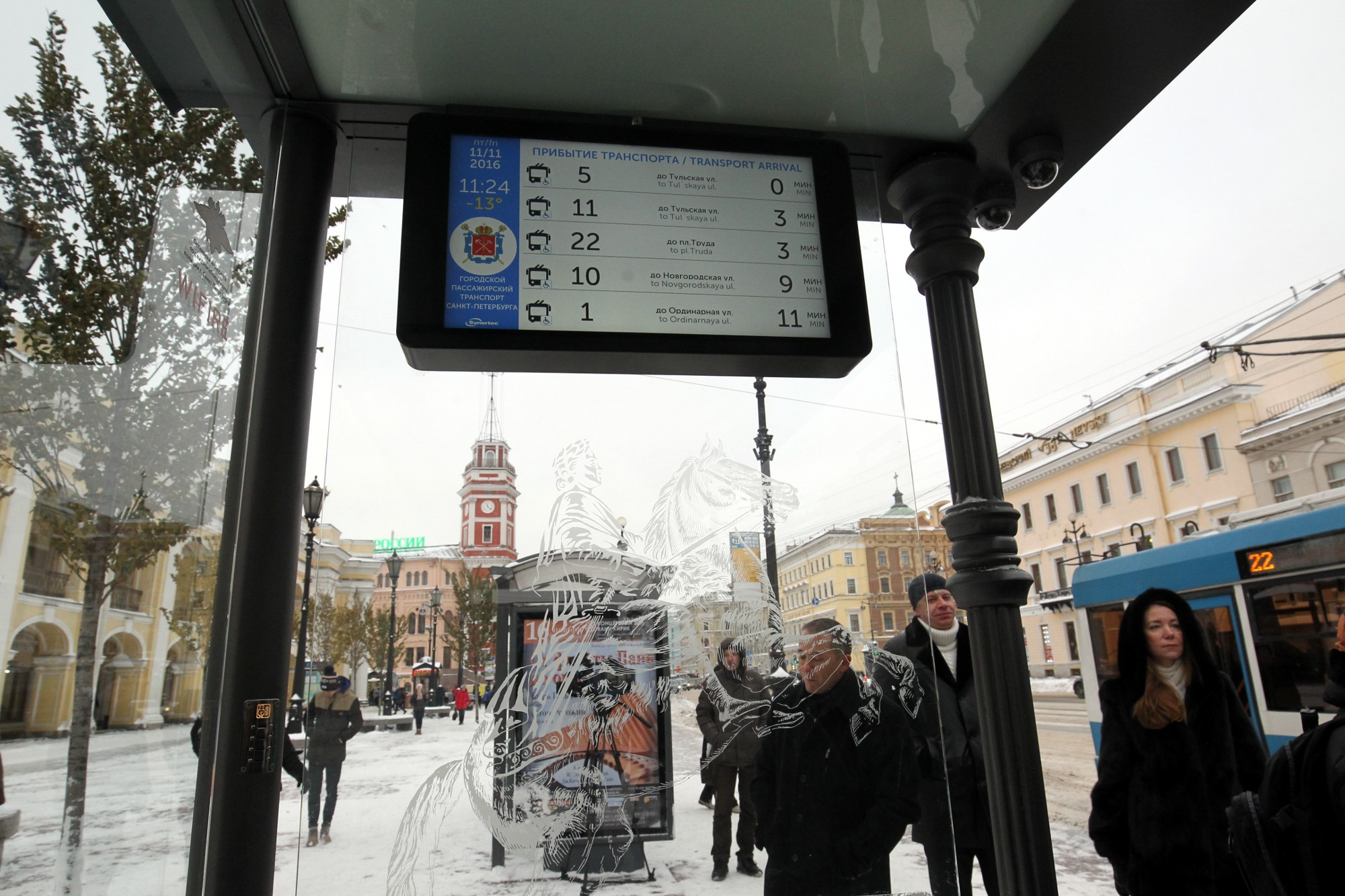 умная остановка невский проспект станция метро гостиный двор информационное табло