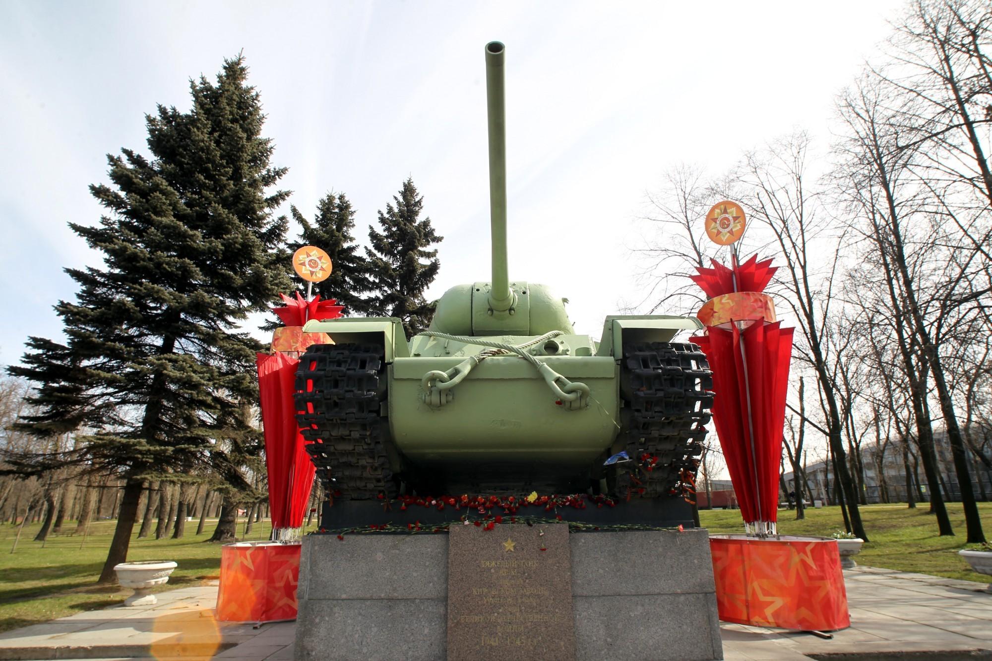 памятник танк кв-85 автово проспект стачек мемориал Великая Отечественная война